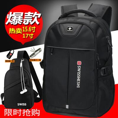 瑞士军刀双肩包男中学生书包电脑包背包女休闲包旅行包