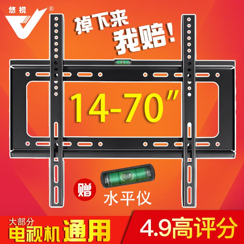 通用液晶電視掛架壁掛墻面電視機支架小米康佳海信32 43 49 55 65