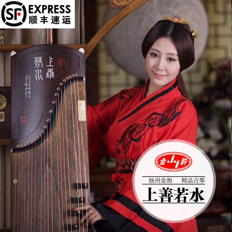 扬州考级古筝送古筝凳黑檀刻字上善若水金韵古筝新爱琴乐器