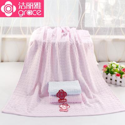 洁丽雅全棉1条浴巾+2条毛巾 纯棉吸水成人套装 男女情侣纯色巾