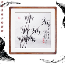 集临摹作品图谱写意山水画国画开全彩版16集名家董其昌精选画