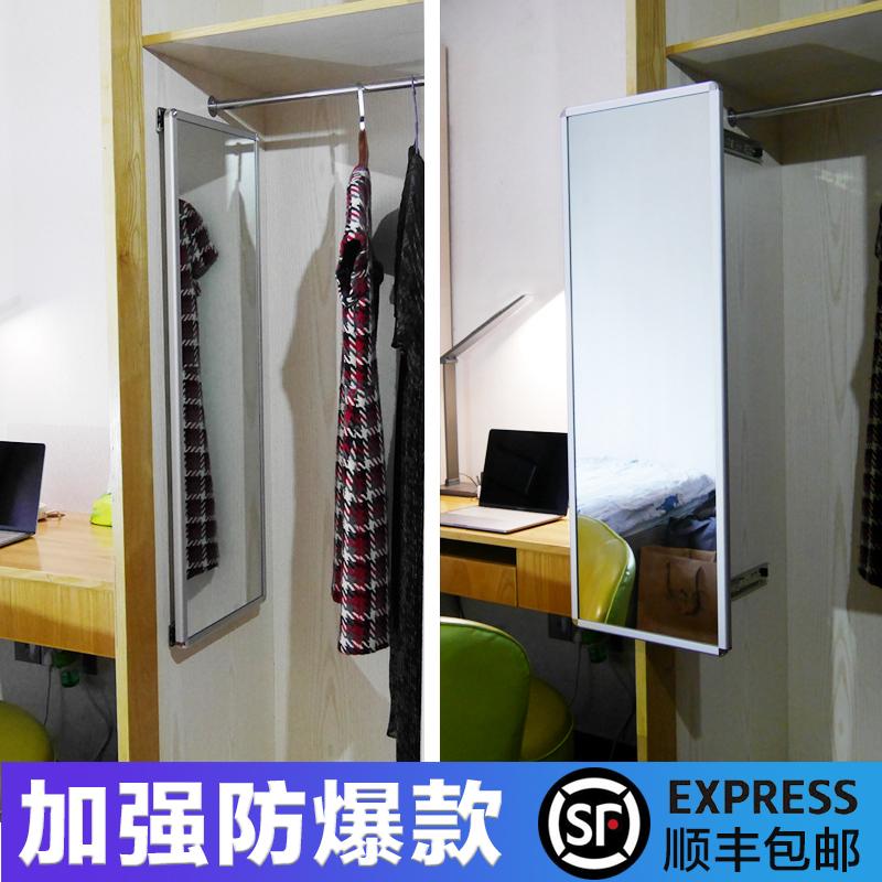 衣柜镜子多功能