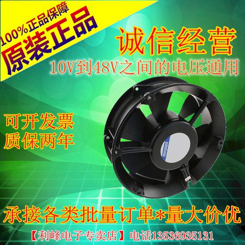 12V 24V 48V 17CM 无刷直流风机 大风量 圆型金属散热风扇 排风扇