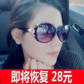2019新款防紫外线太阳镜女士大框圆脸韩版墨镜潮复古司机开车眼镜图片