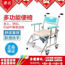 富士康多功能铝合金带轮坐便椅坐便器老人洗澡椅孕妇移动马桶椅子