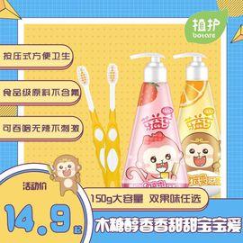 植护按压式儿童牙膏牙刷套装1-3-6-12岁换牙期防蛀正品宝宝乳牙图片