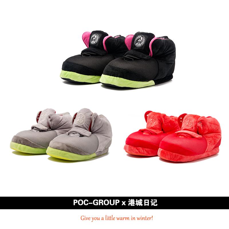 Детская домашняя обувь Артикул 561453488712