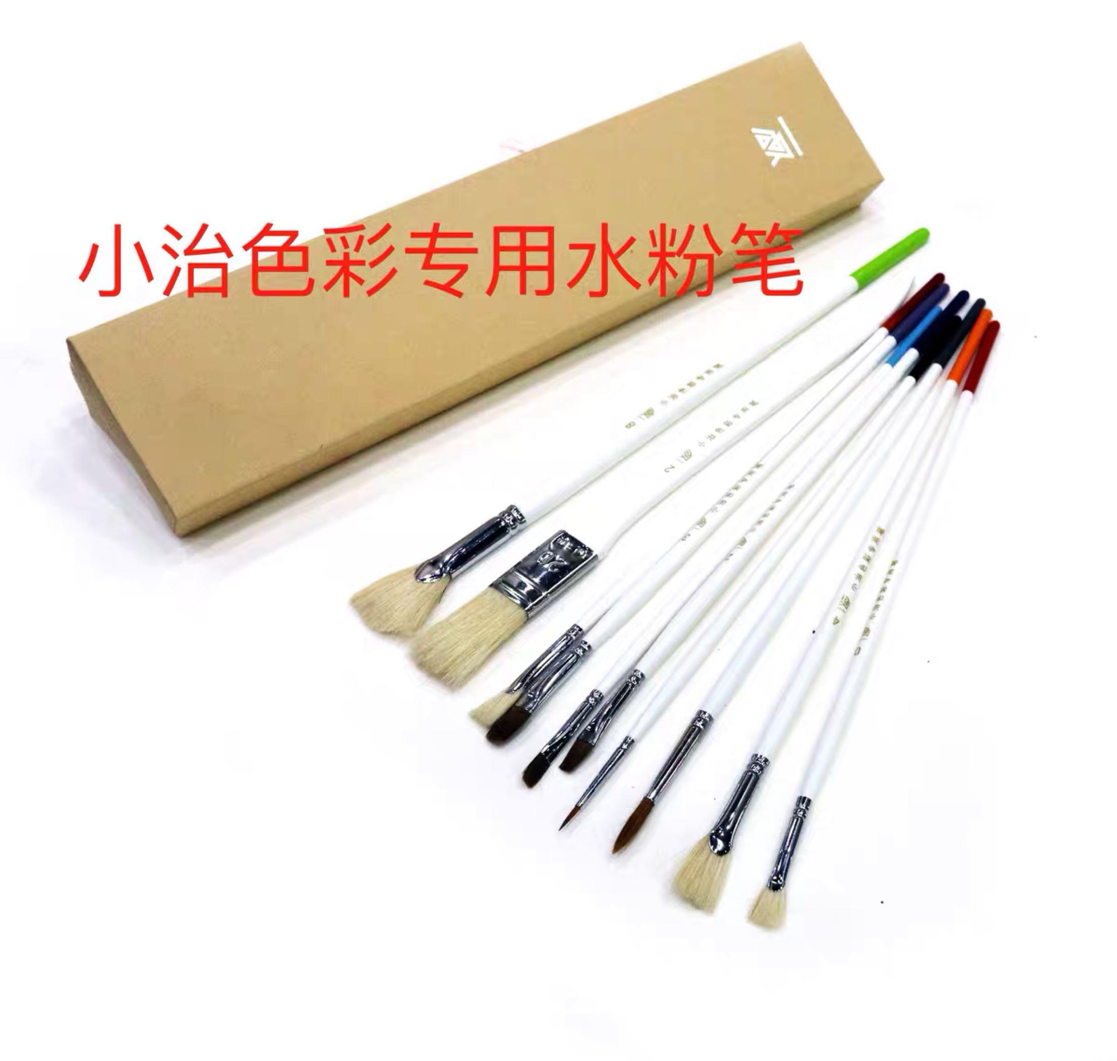 Капиллярные ручки / Кисти / Маркеры Артикул 579567797380