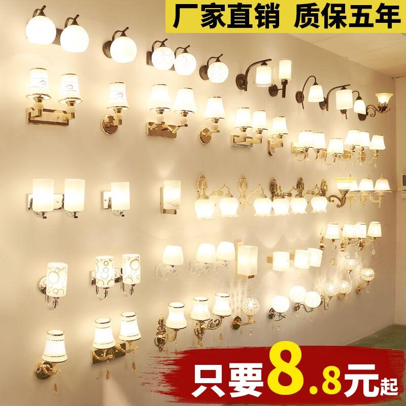 led欧式壁灯创意床头灯