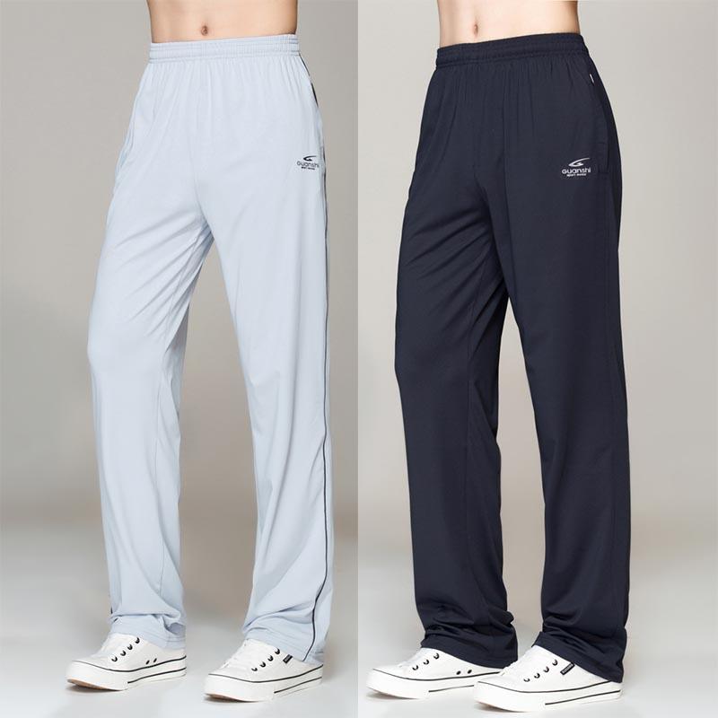 南韩丝休闲长裤