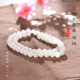 Xinjiang Hetian jade fat white jade beads bracelets bracelets 108 necklaces transfer beads single men and women beads 8mm