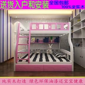 特价包邮实木双层床儿童床上下床高低床子母床上下铺梯柜床1.8米