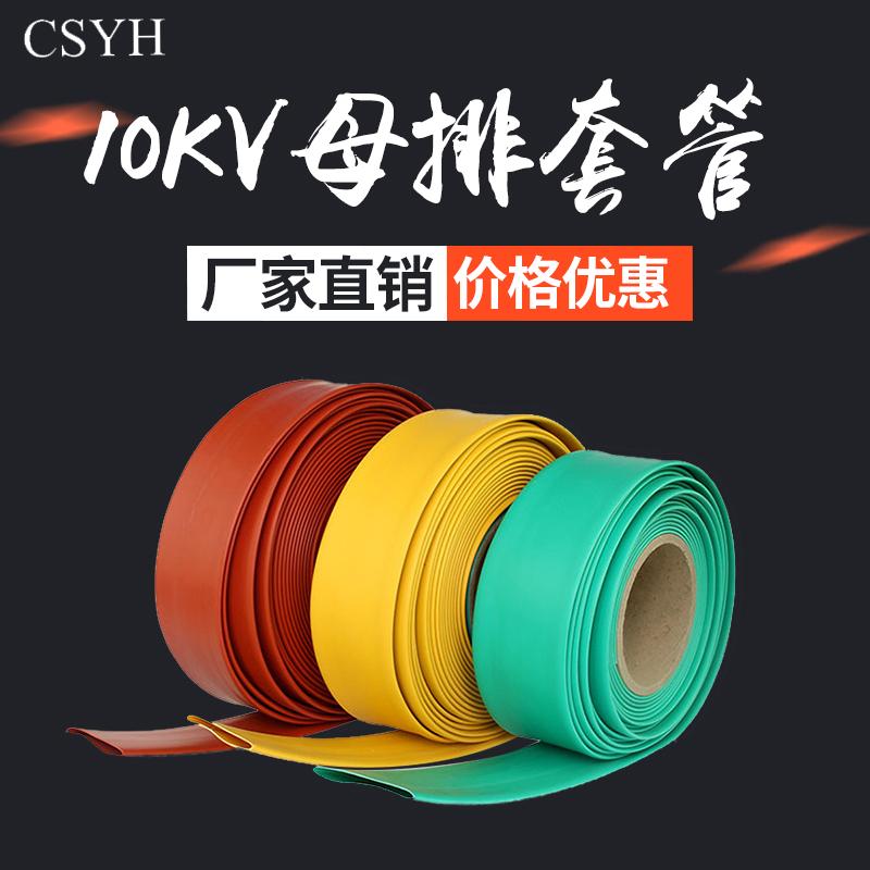 Трубы для защиты кабеля / Фитинги для кабелей Артикул 45175450119