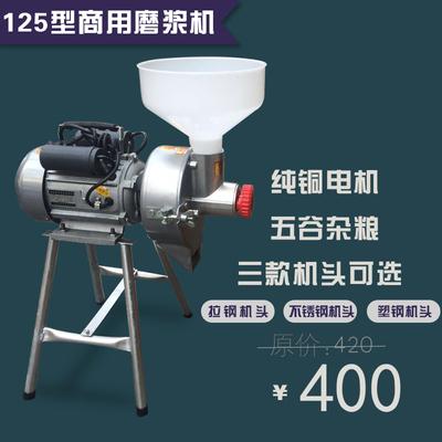 多功能商用豆浆机