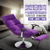 旋转升降电脑椅 美容椅子可躺体验椅 懒人沙发折叠椅化妆面膜躺椅