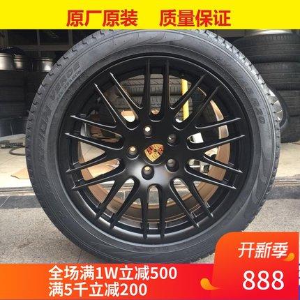 20寸保时捷卡宴RS轮毂轮胎原厂拆车件升级改装大众途锐奥迪Q7钢圈