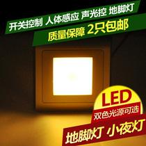 充电喂奶灯婴儿哺乳灯安抚灯小夜灯卧室床头台灯暖光LED韩国直邮