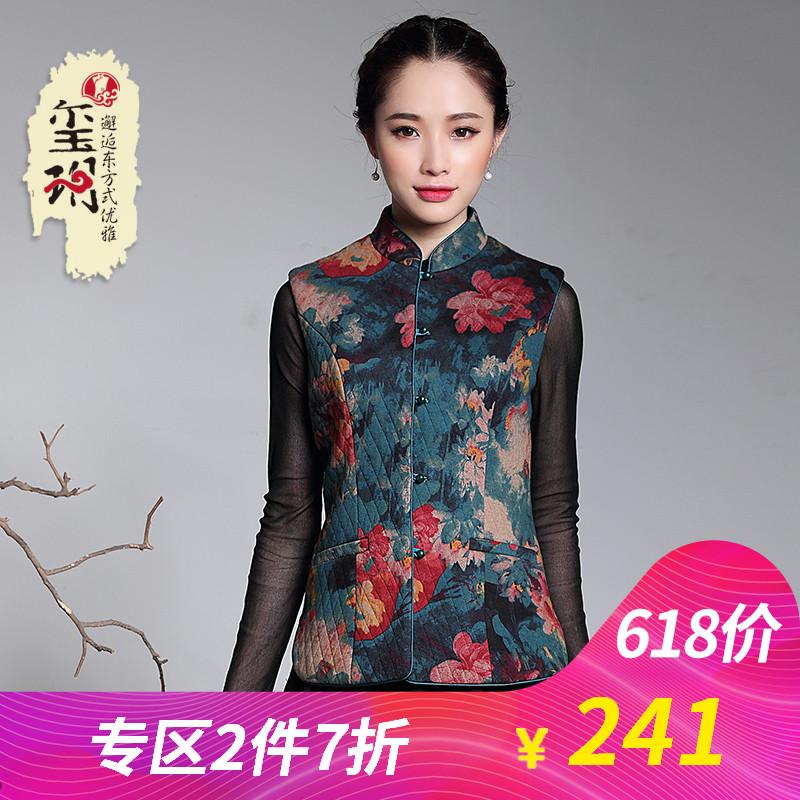 夹棉旗袍马甲