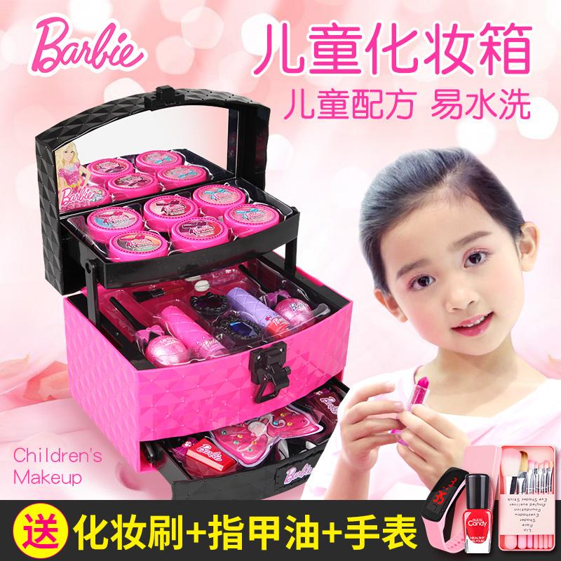 儿童芭比化妆品公主彩妆盒套装无毒宝宝娃娃小孩玩具女孩生日礼物