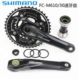 SHIMANO Shimano DEORE M610 M6000 mountain bike hollow one sprocket wheel M615 20 speed 30 speed