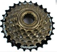 Genuine Shimano SHIMANO TZ20/21 flywheel mountain bike 6-speed 7-speed flywheel 18/21 speed spin