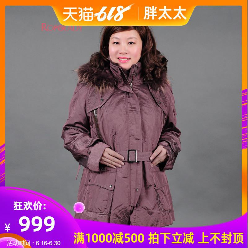 胖太太大码女潮流秋冬新品尼克服时尚毛领紫色尼克服9805211
