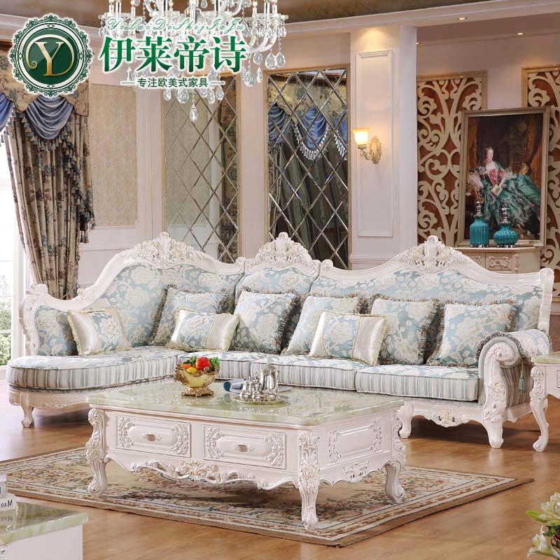 欧式客沙发