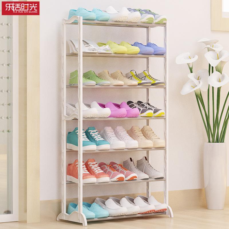 简易鞋架多层创意收纳鞋柜家用组装鞋柜简约收纳架子5元优惠券