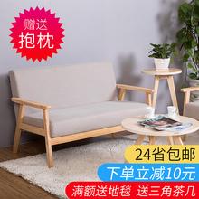 布艺租房小户型沙发 北欧简易守镜ト怂人三人简约日式客厅网红款图片