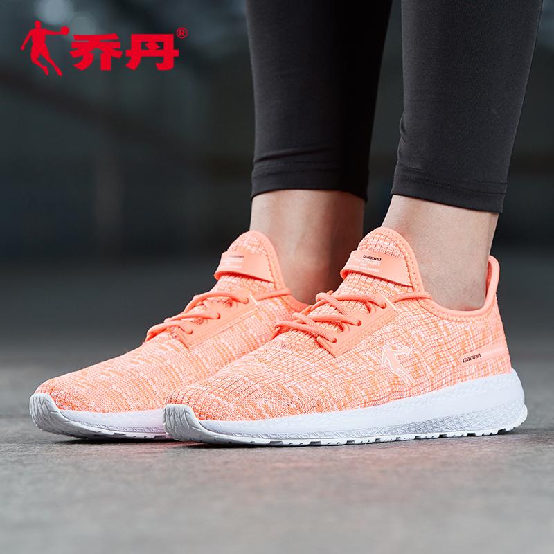 乔丹女鞋跑步鞋2018秋季新款网面透气休闲鞋减震防滑旅游鞋运动鞋