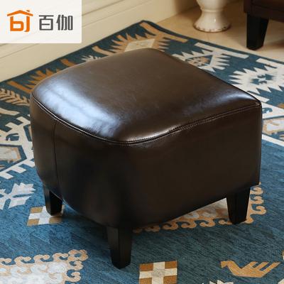 百伽 现代美式皮沙发脚踏凳简约客厅皮质搁脚凳休闲矮凳搭脚凳子