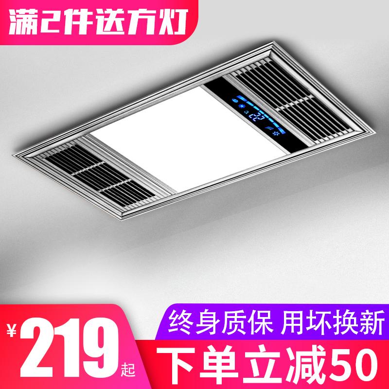 西芝室内加热器取暖器AM24B06浴霸