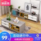 北欧风电视柜茶几组合现代简约小户型客厅卧室地柜可伸缩仿实木色
