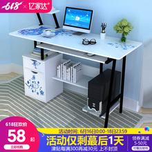 电脑桌电脑台式桌书桌简约家用经济型学生省空间办公写字桌子卧室
