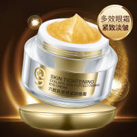Aguo to dark circles eye cream eye bags dry lines anti wrinkle eye care fade fine lines lifting firming moisturizing