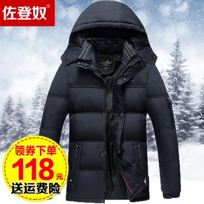 反季清仓中老年羽绒服男士短款加厚中年人爸爸装大码冬装外套特价