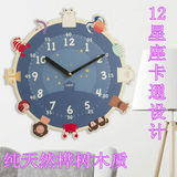 Korean imported animal cartoon children's fun children learn time clock creative cute silent bedroom wooden wall clock
