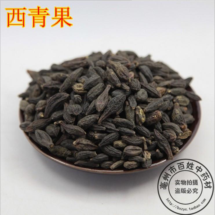 中药材 西藏青果 特级青果干茶 青果子 泡水泡茶 散装新货 500克