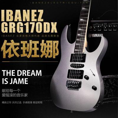 电吉他依班娜170