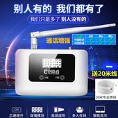 手机 信号放大器增强移动接收2G4G通话上网加强扩大家用网络器