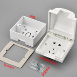 Surface mounted waterproof five-hole power outlet Outdoor rain battery car charging socket cover Bright line bathroom splash box