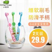 小树苗宝宝牙刷0-1-2-3-4-6岁软毛儿童专用成长婴幼儿牙刷乳牙刷