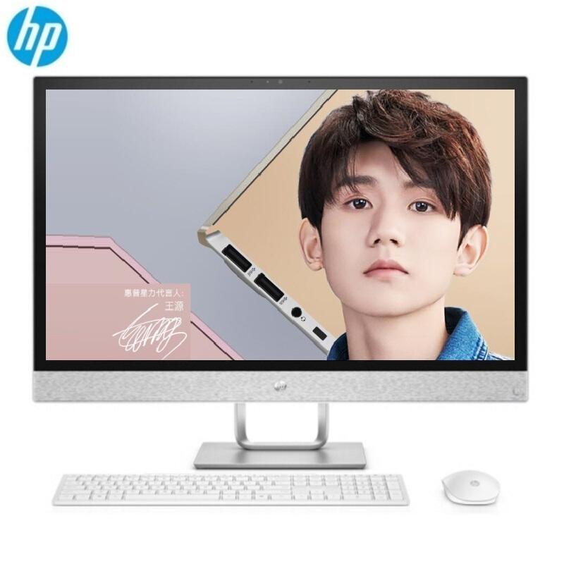 HP/惠普 星系列 27英寸一体机电脑 Pavilion畅游人 2K屏 IPS QHD触摸屏一体机 八代酷睿4G独显固态硬盘一体机