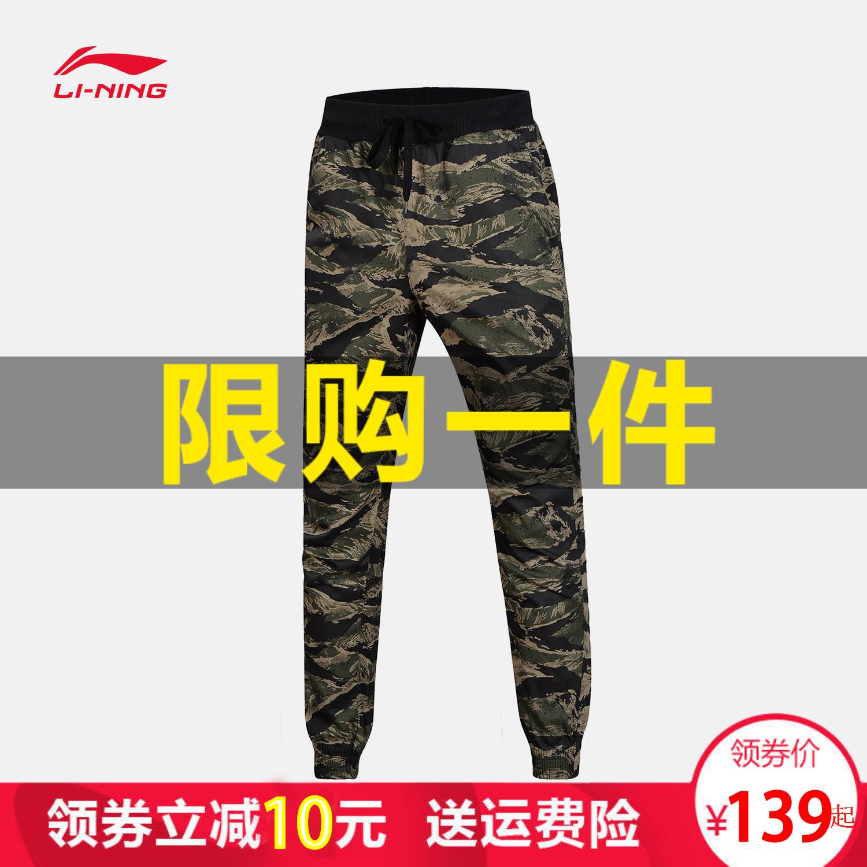 纯棉男装运动裤