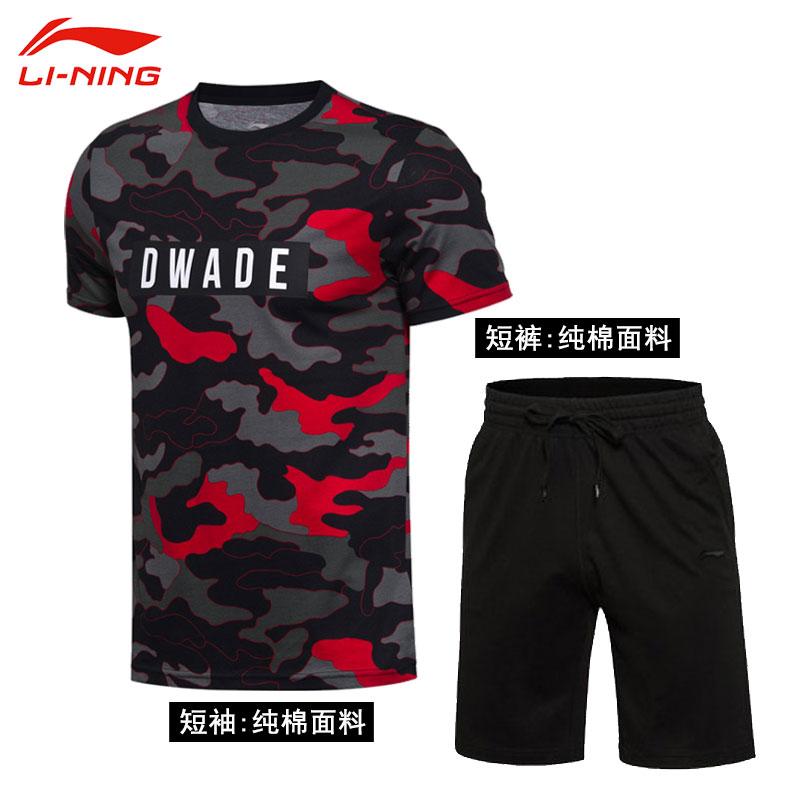 李宁运动套装男正品韦德迷彩篮球套装夏季吸汗透气短袖短裤套装男