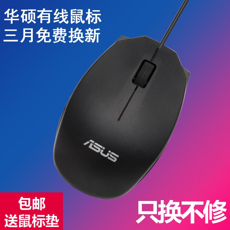 Компьютерные мышки Артикул 598265761741