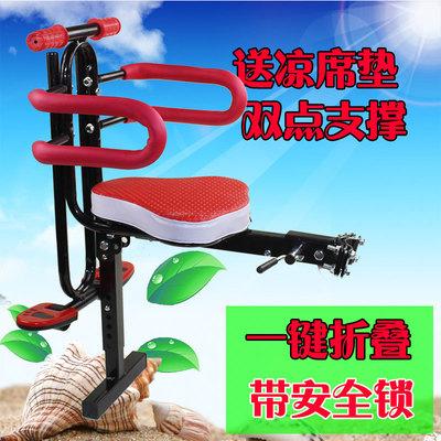 电动车儿童座椅 前置固定安全小孩车座婴儿童宝宝自行车前坐椅