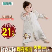 婴幼儿加厚睡袋