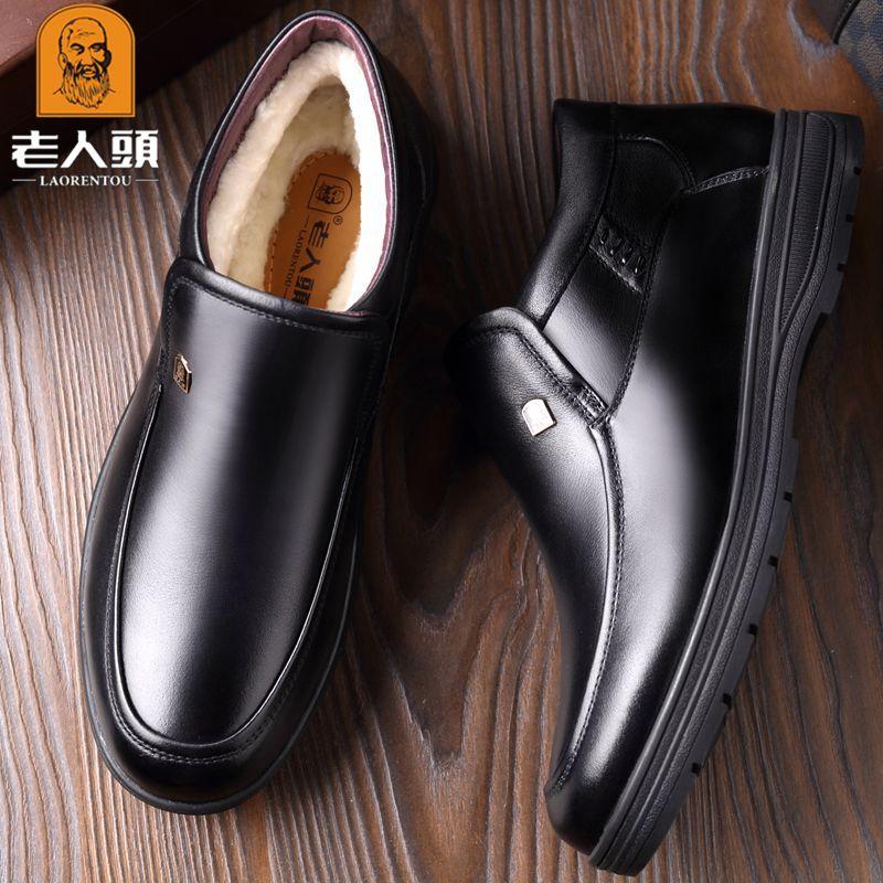 Различная обувь Артикул 600317838901