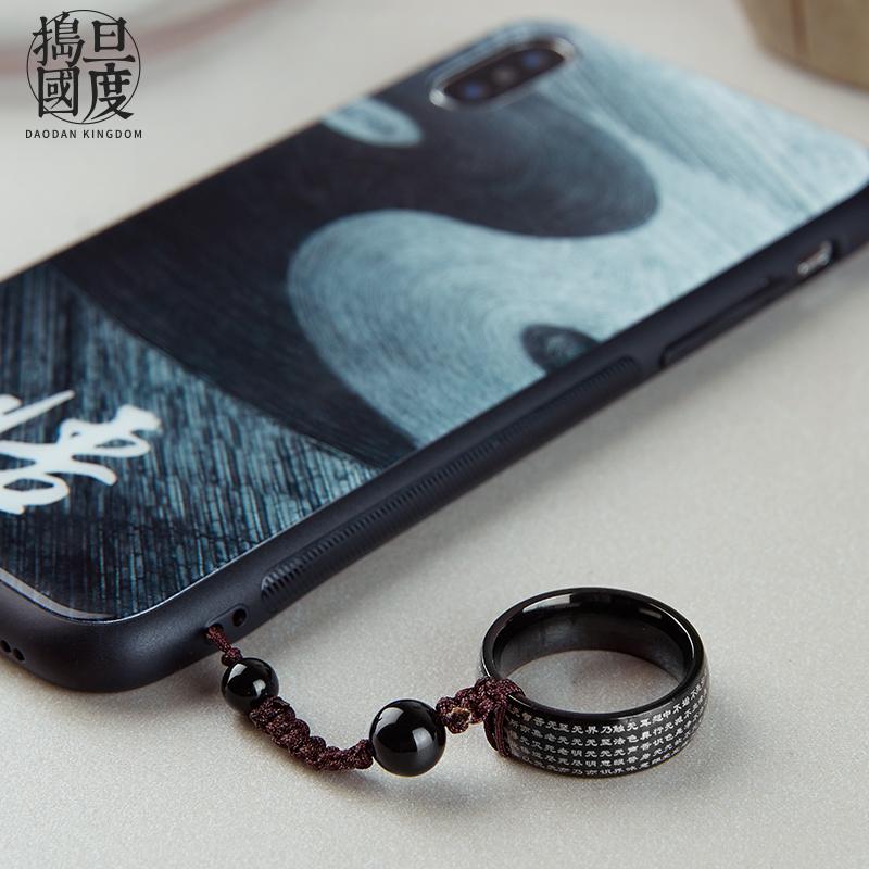 手机链中国